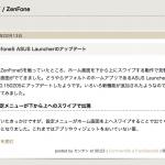 Seesaaブログのタグページをリッチにカスタマイズ