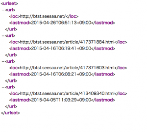 SeesaaブログXML sitemap article