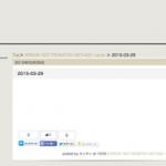 SeesaaブログとAdSenseのauth/article_preview問題を解決 二次審査落ちを防げ!