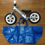 STRIDER(ストライダー)の簡単便利で安い持ち運び方法(イケアIKEAバッグ利用)&置き場所
