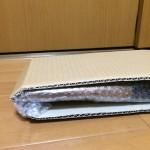 棕櫚箒(しゅろほうき)山本勝之助商店 梱包3