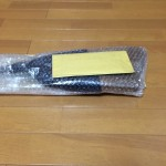 棕櫚箒(しゅろほうき)山本勝之助商店 梱包4