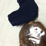 棕櫚箒(しゅろほうき)山本勝之助商店 カバー
