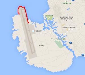 下地島空港周辺通り抜け可能な場所