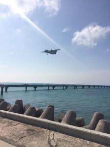 下地島空港 飛行機着陸3