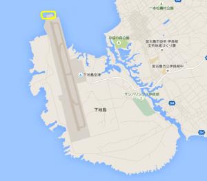 下地島空港 進入灯の場所