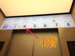 すみだ水族館 エレベーター