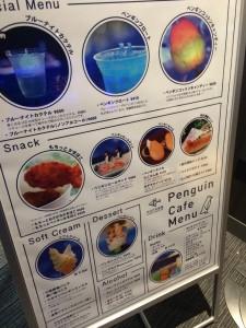 すみだ水族館 ペンギンカフェメニュー