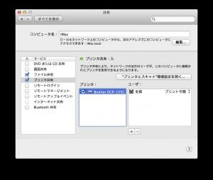 Mac プリンタ共有