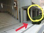 東京水天宮(安産祈願等2階3階)へベビーカーで行くときのエレベーターの場所はここです
