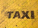 東京都内に安いタクシー会社(迎車料金無料or深夜割増なし)があったよ