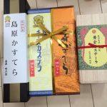 長崎県島原市【ふるさと納税】カステラ三昧セットをいただきました