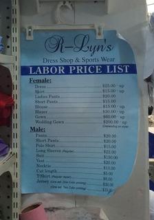 R-lyn's 価格表