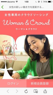 Woman & Crowd