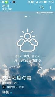 Asus Weather(天候ウィジェット)